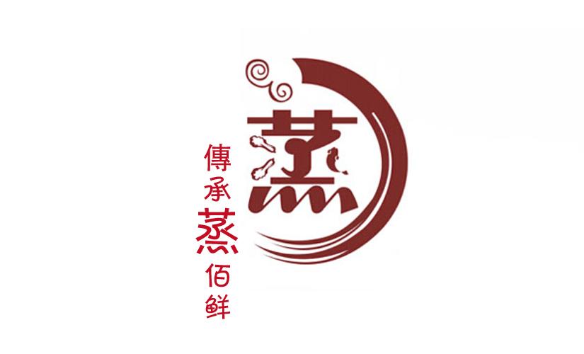 0折)_传承蒸佰鲜_百度糯米泰安团购
