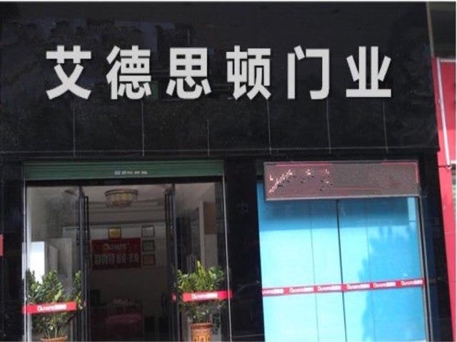 宽板凳(草桥店)