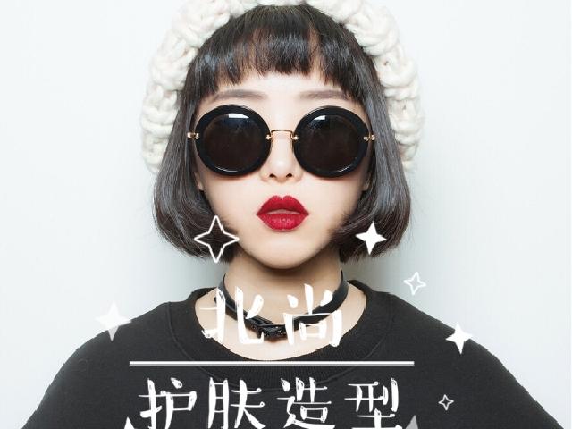 北尚护肤造型(贵园路店)
