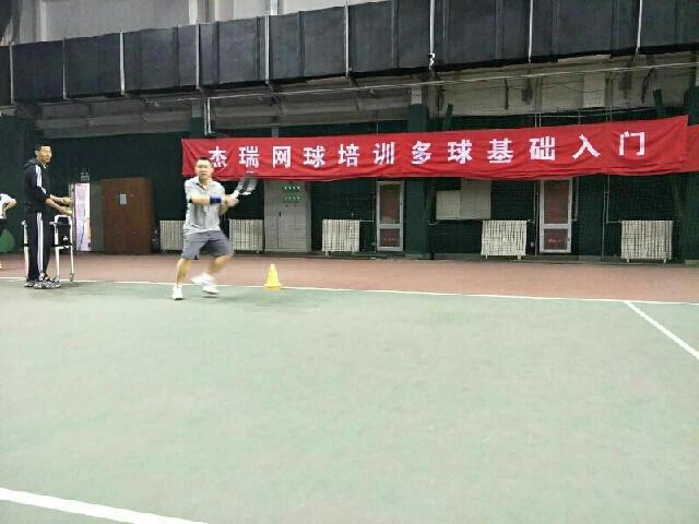 杰瑞网球俱乐部(草桥店)