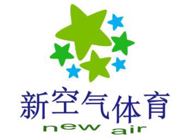 北体官方-网球羽毛球教练上门培训学校中心(北京体育大学店)
