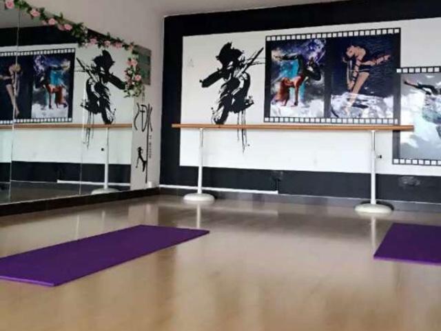 BODY SOUL 舞蹈工作室