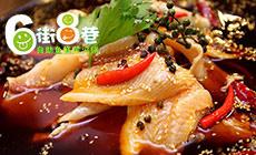 宫品海参(沈河店)