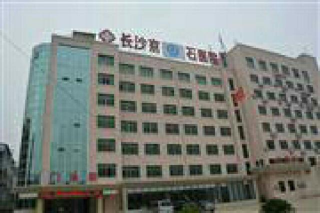 长沙京石医院