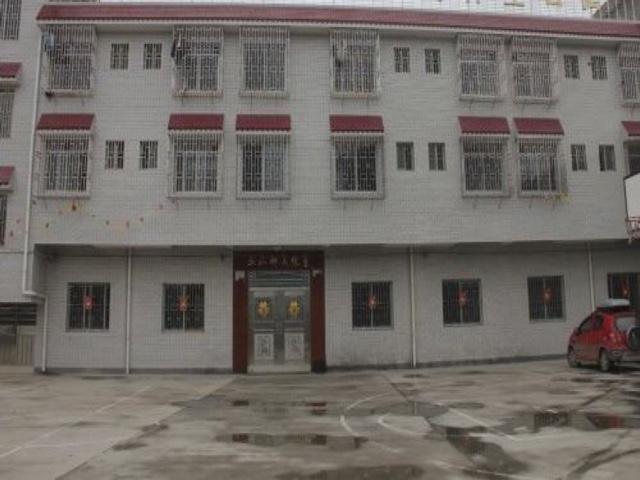 强明家政服务中心