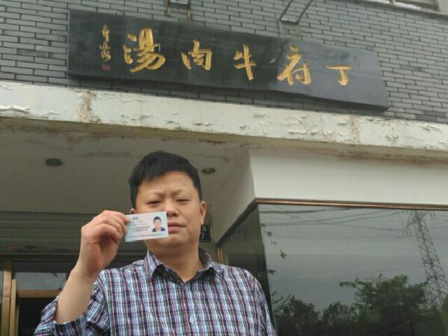 小胡鸭(中南地铁店)