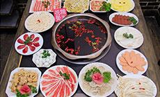 重庆老火锅(青白江店)