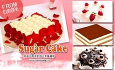 Sugar Cake(大悦城店)