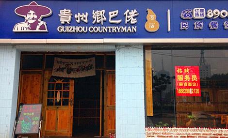 慕格摄影(北京店)