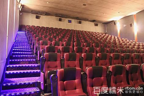星汇国际电影城广州