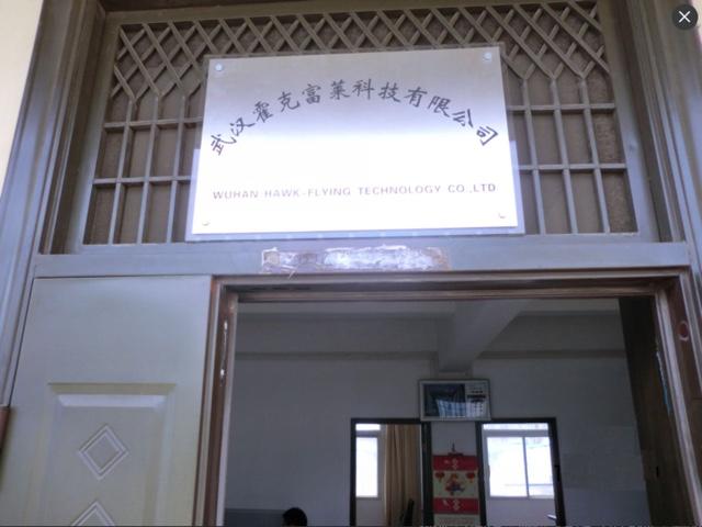芋观园(大石店)