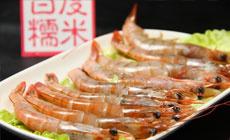舌尖四季涮肉四人餐