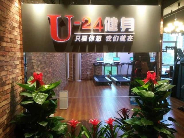 U24Fitness(旭辉空港店)