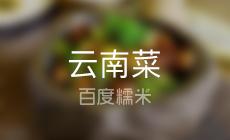 平安酒店式公寓(零陵路店)