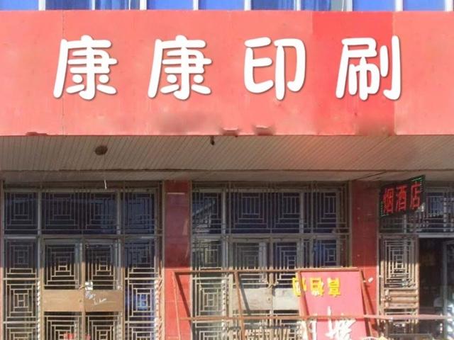 潮汕美牛肉丸火锅(天宁寺店)