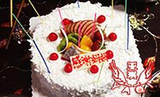 亚琪食品蛋糕坊(小什字街店)