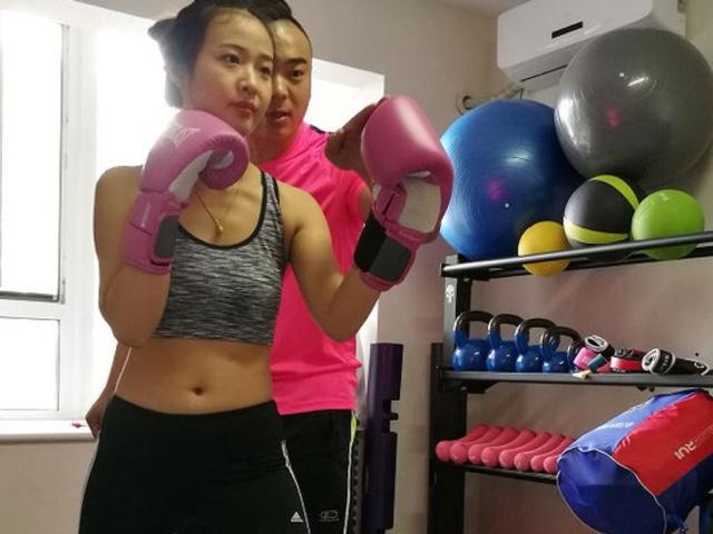 TT Fitness塑形工作室