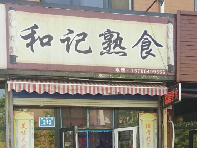 成都瞳音文化(钻石广场店)