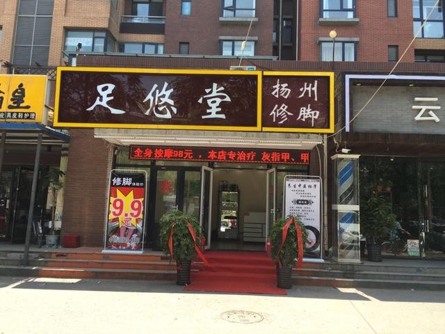 台湾士林夜市牛排(水头时代店)