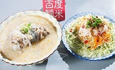 德润楼东北菜馆(同安店)