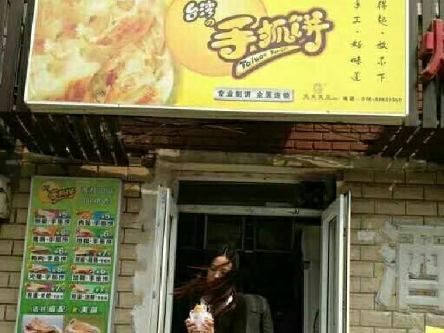 唐会酒吧(街道口店)