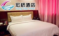 八方精品酒店(宏远路店)
