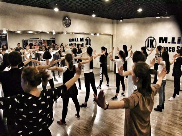 名伶舞蹈文化中心