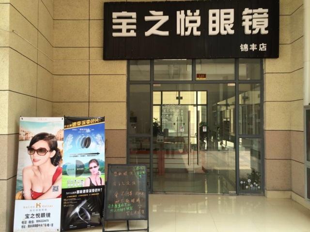 荣艺坊海鲜餐厅(枋湖店)