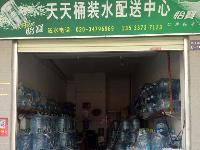 天天桶装水配送中心(大石会江店)