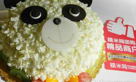 戴妃·麦客蛋糕专家 - 大图