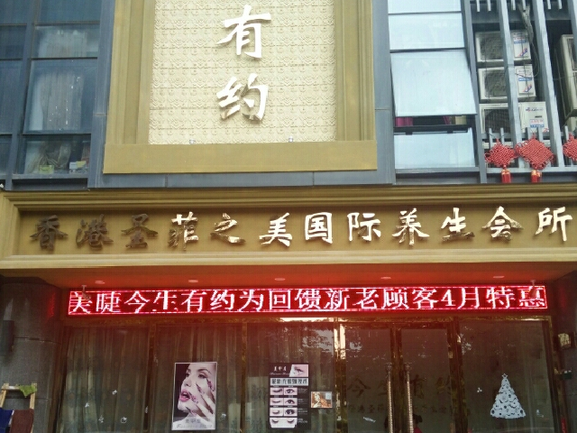 欢乐迪音乐氧吧KTV(三江店)