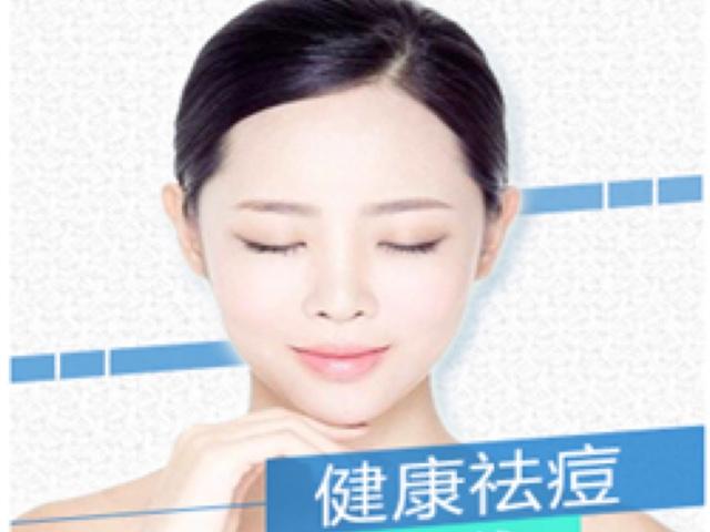 蕾特恩专业祛痘(塘厦万科店)