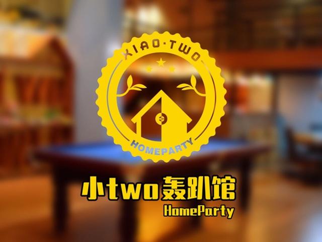 小two轰趴馆(天河店)
