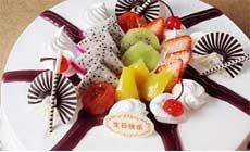 梦幻紫116元套餐