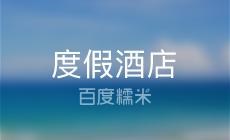 晟睿水族馆
