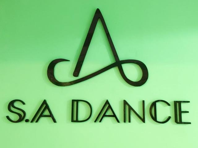 S.A舞蹈工作室(数码港大厦店)