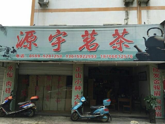 壹克拉手工烘焙坊(黄阁店)