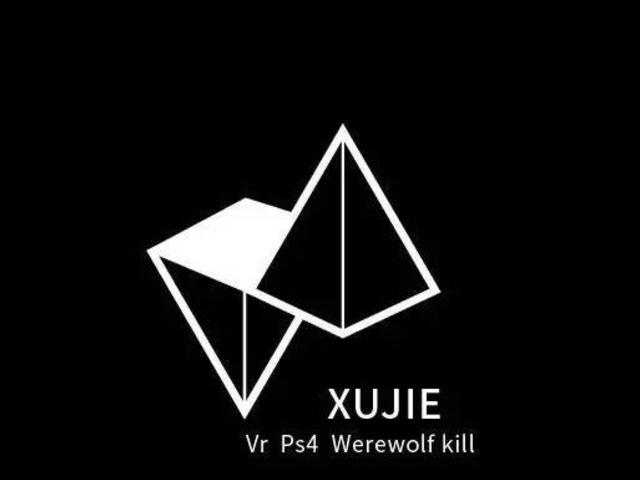 虚界VR桌游体验馆