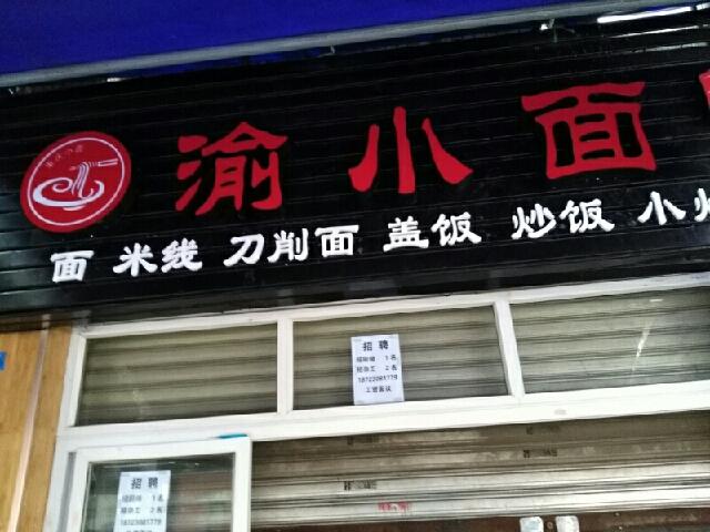 渔人水族睿美专卖店