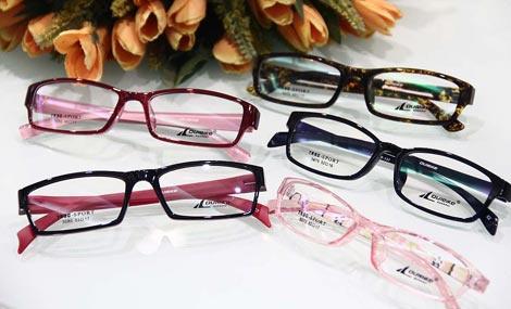 艾利蒙眼镜店