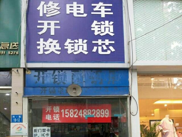 韩尚道(金沙城店)