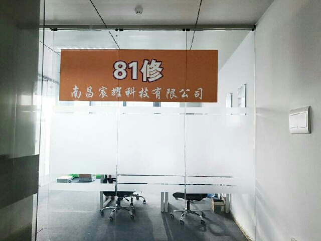 木子至家养生spa(舜耕店)