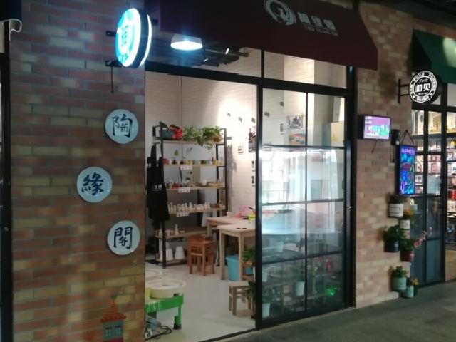 Mak's cafe(松岗店)