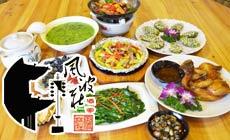 联通星达数字影城(荣成店)
