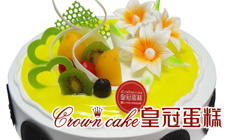 皇冠蛋糕(梦园店)