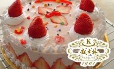 起士林精品蛋糕(河东店)