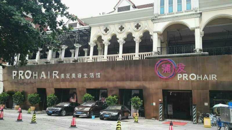 上海儒伊管道工程有限公司