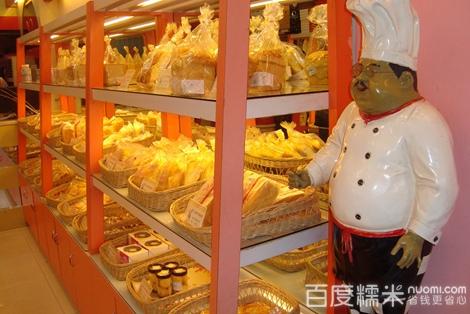 567蛋糕行(庄园明珠店)