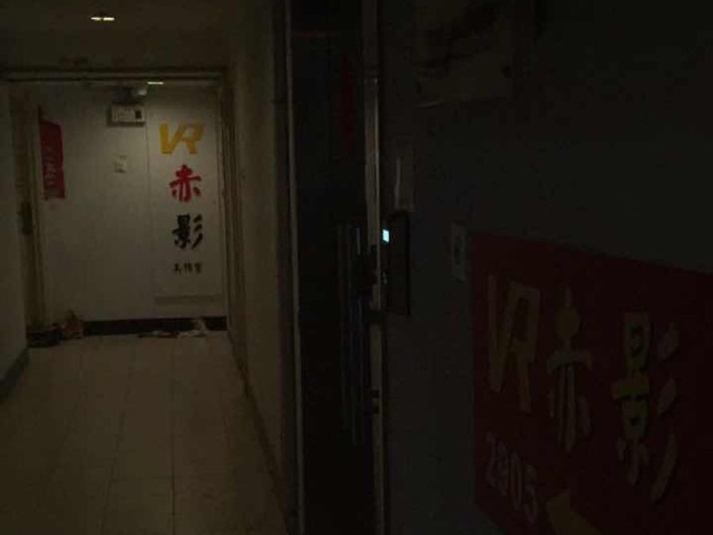 常州赤影VR体验馆