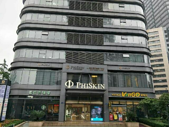 PHISKIN芙艾医美(杭州店)